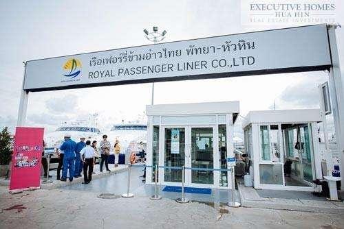 Hua Hin Pattaya Ferry Terminal